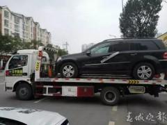 法院查封了的车拿去质押会怎么样?