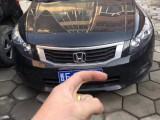 09年本田 雅阁 小型车