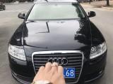 抵押车出售12年奥迪A6L豪华车