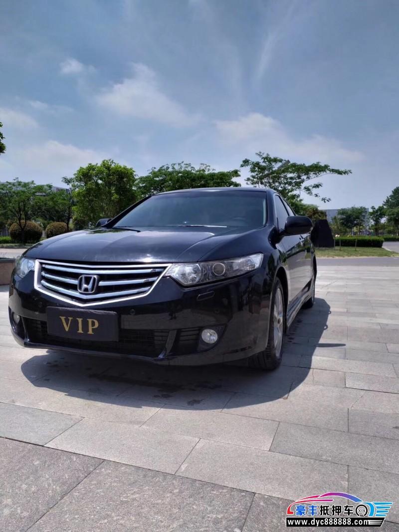 11年本田思铂睿中型车抵押车出售