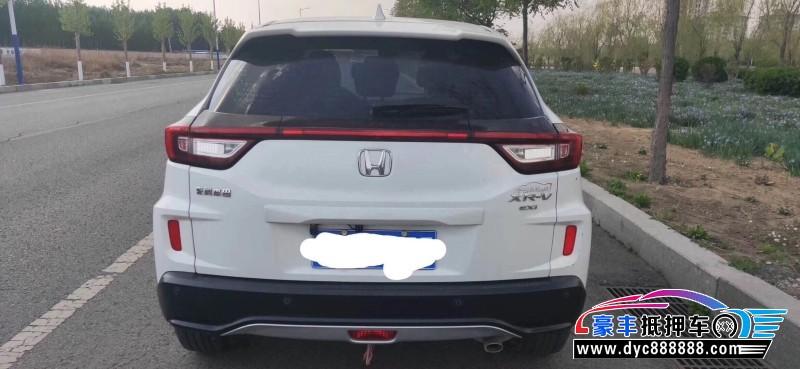 16年本田XRVSUV抵押车出售