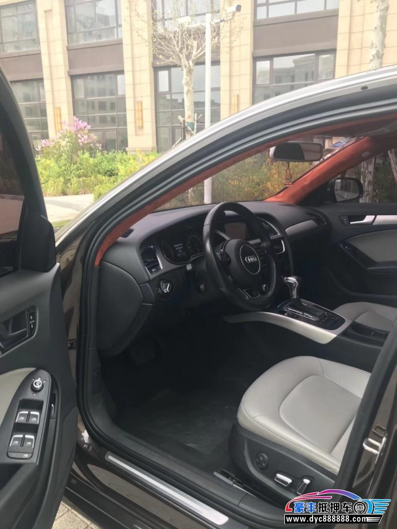 15年奥迪A4豪华车抵押车出售