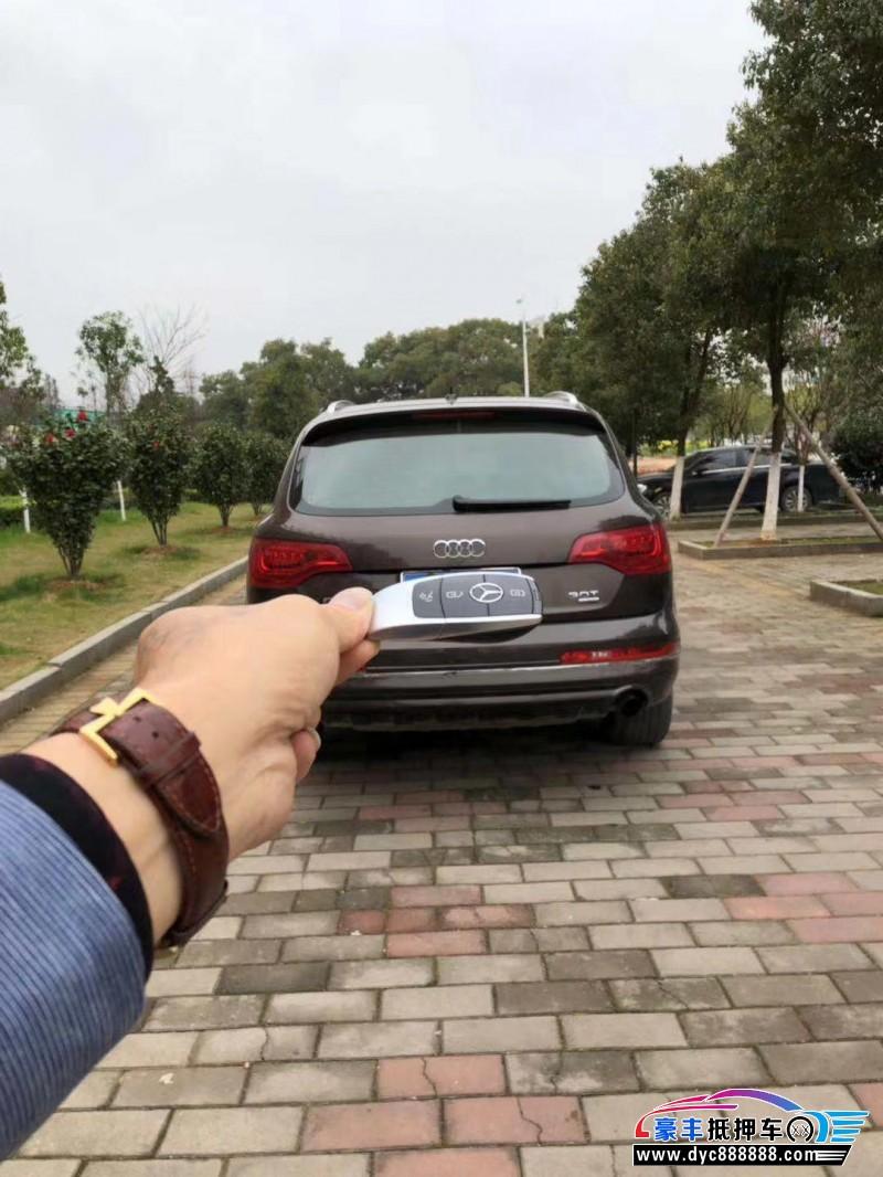 12年奥迪Q7豪华车抵押车出售