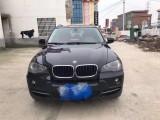 抵押车出售09年宝马X5豪华车
