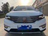 抵押车出售17年荣威RX5新能源SUV