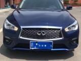 抵押车出售18年英菲尼迪Q50中型车