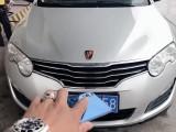 抵押车出售12年荣威550小型车