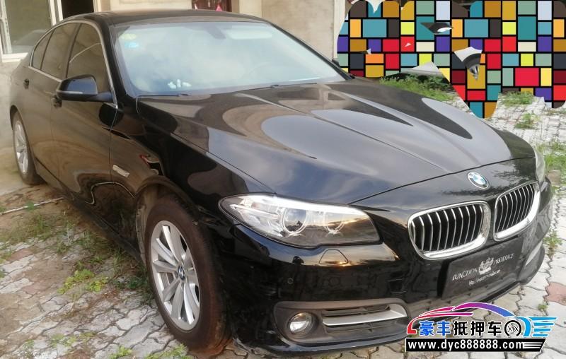 17年宝马5系(进口)轿车抵押车出售