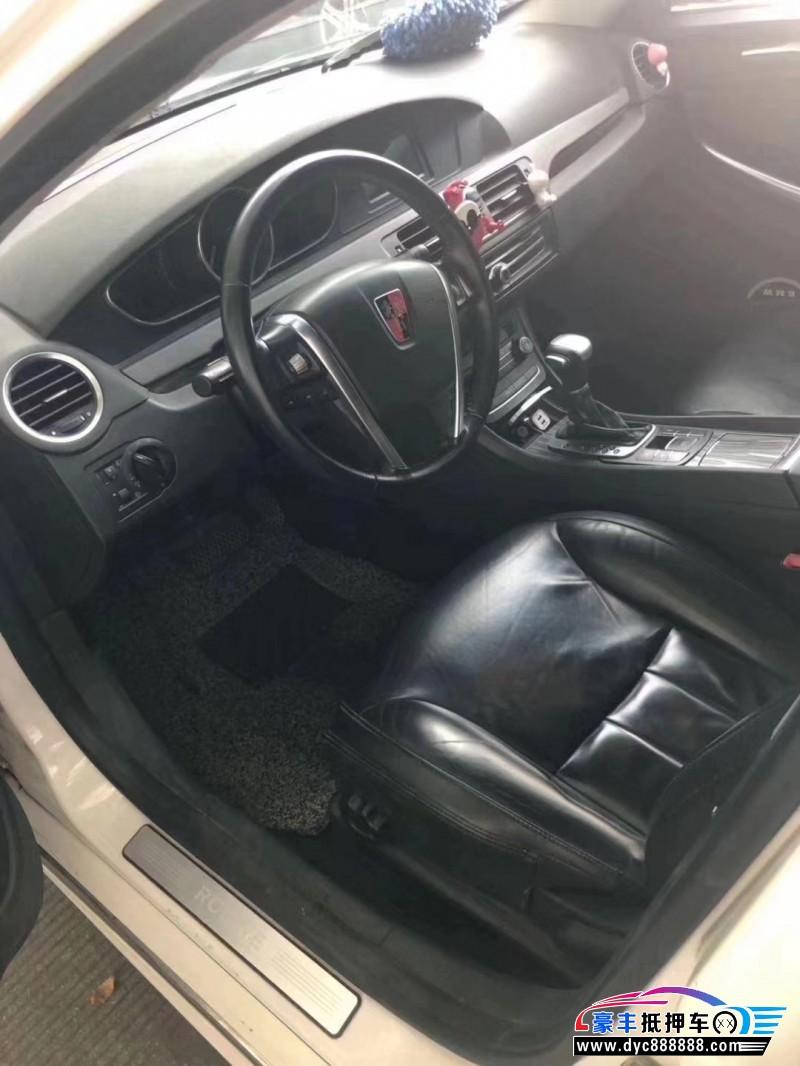 抵押车出售14年荣威550轿车