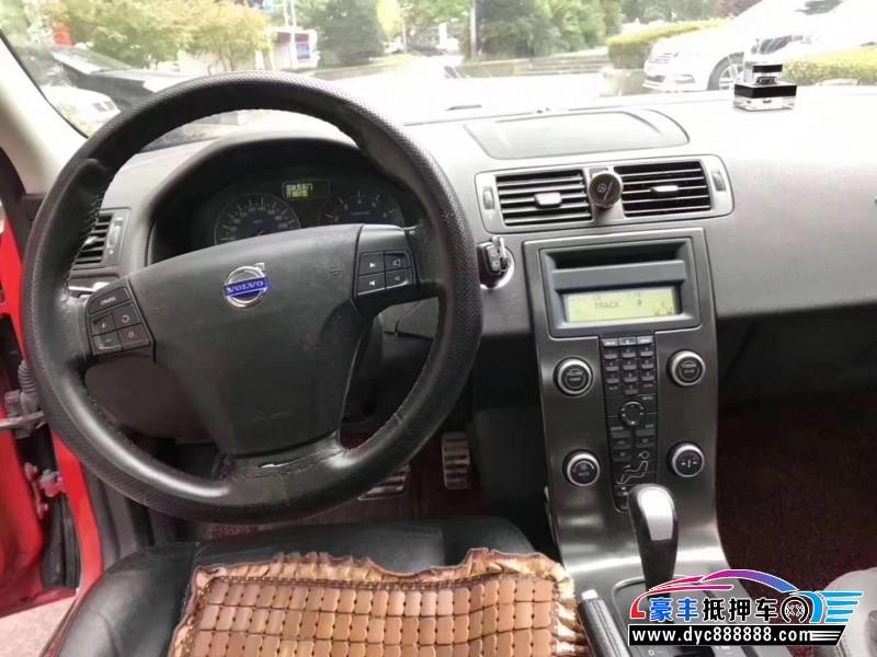 抵押车出售11年沃尔沃C30轿车