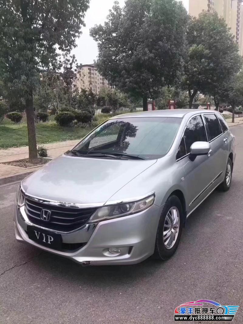 抵押车出售11年本田奥德赛MPV
