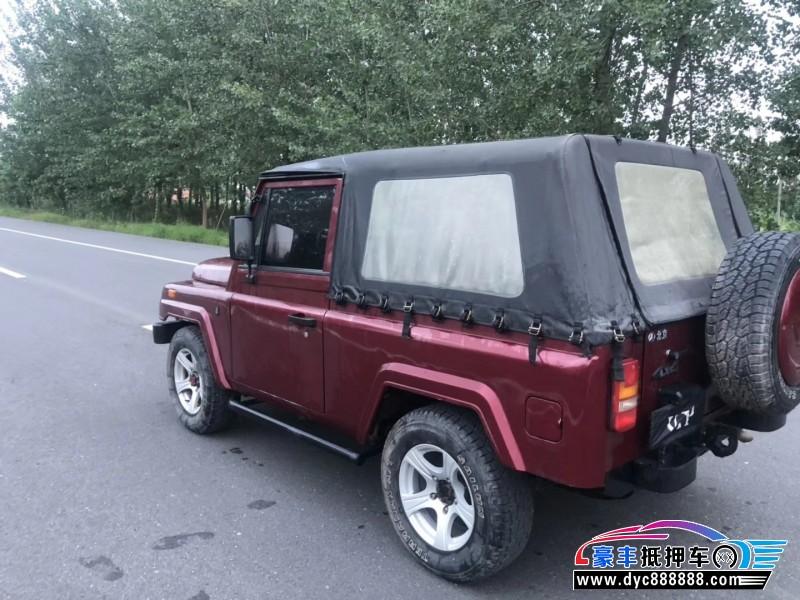 抵押车出售16年北京BJ20SUV