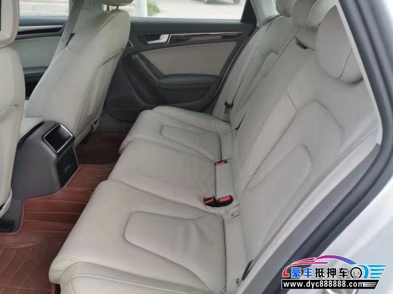 抵押车出售10年奥迪A4轿车