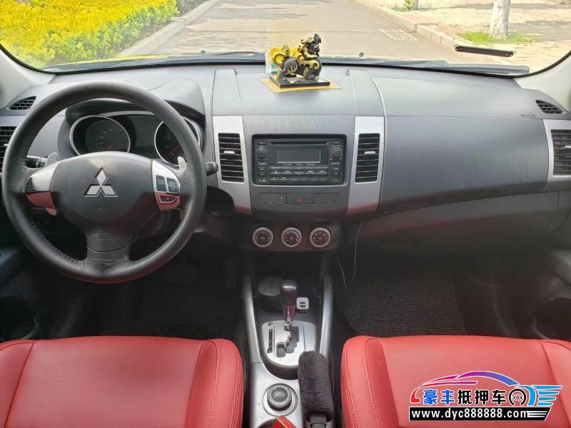 10年三菱欧蓝德SUV抵押车出售
