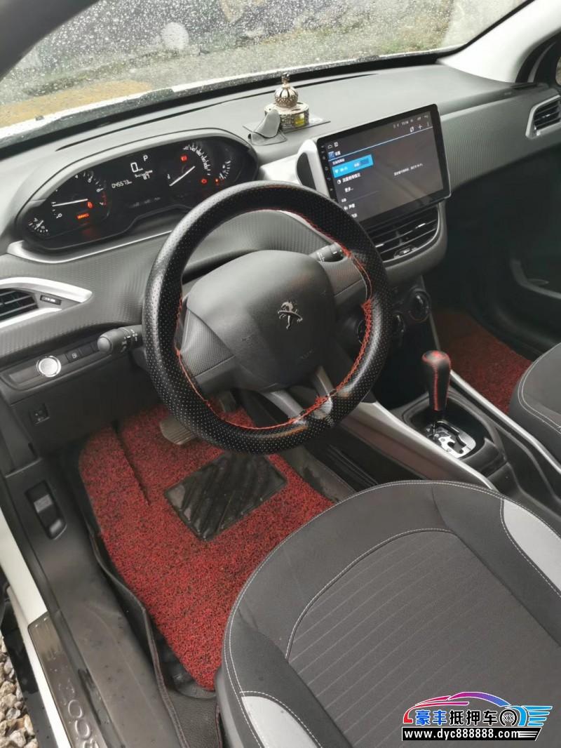 18年标致2008SUV抵押车出售