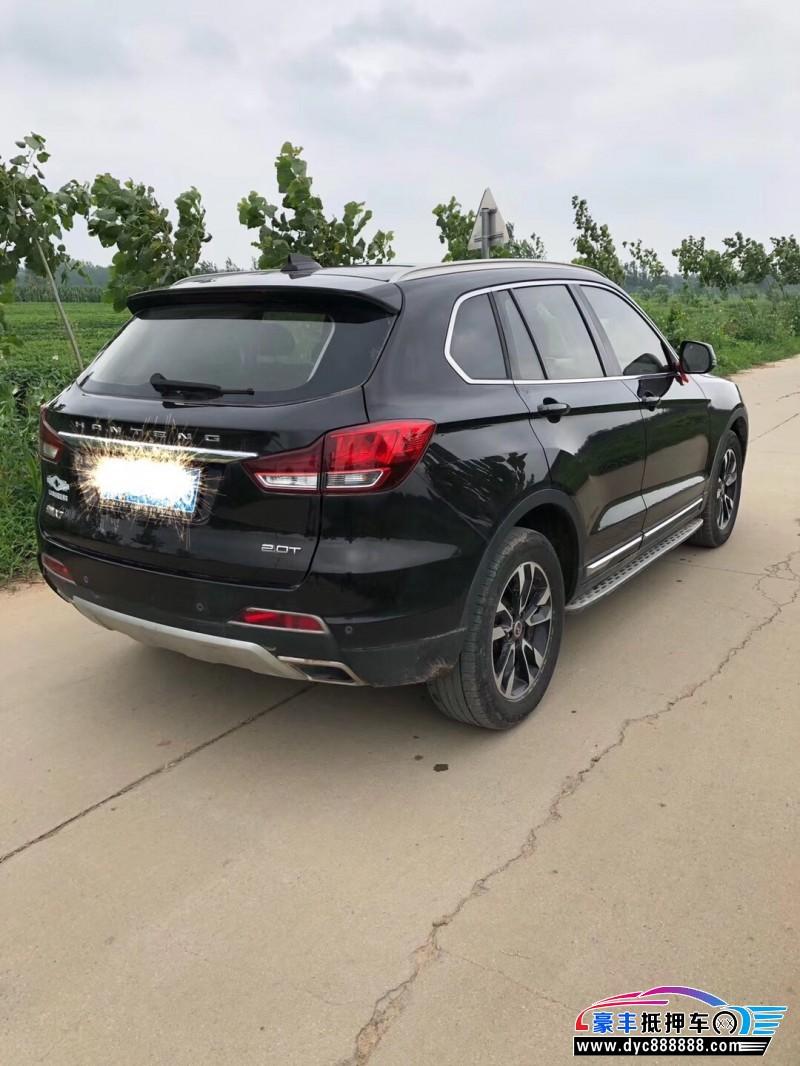 17年汉腾汽车X7SUV抵押车出售