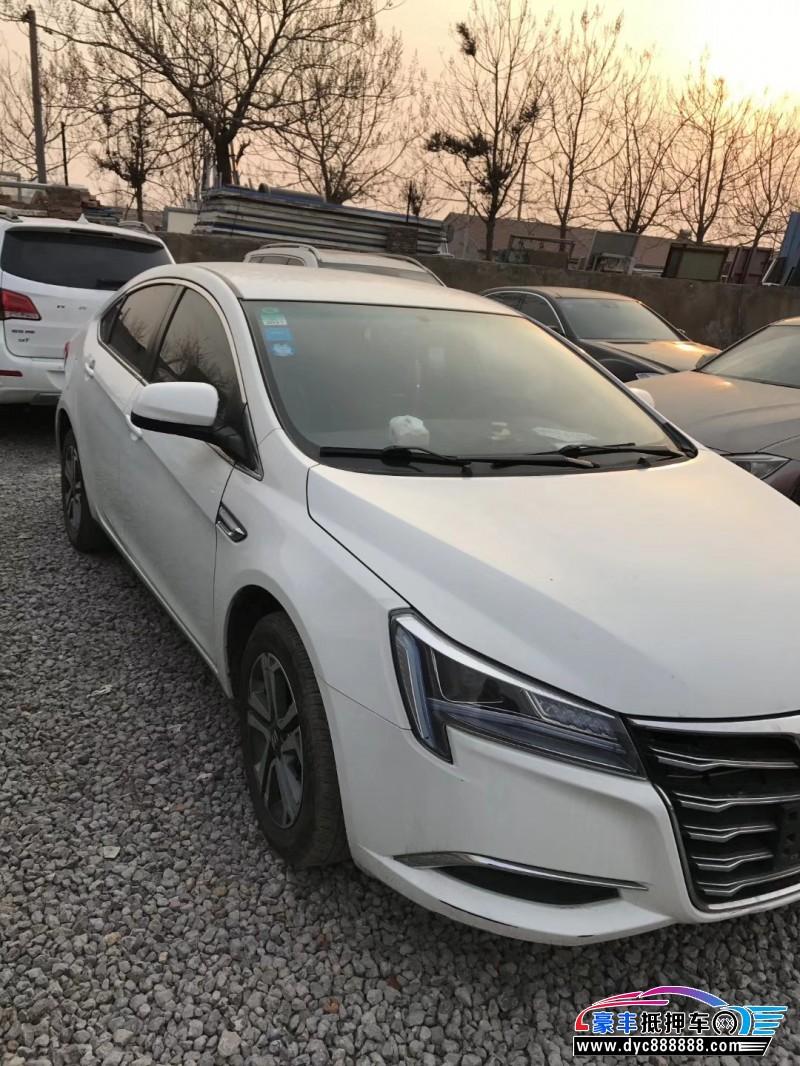 抵押车出售16年纳智捷5 Sedan轿车