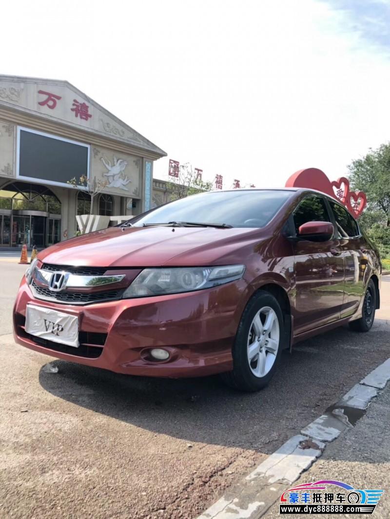 12年本田锋范轿车抵押车出售
