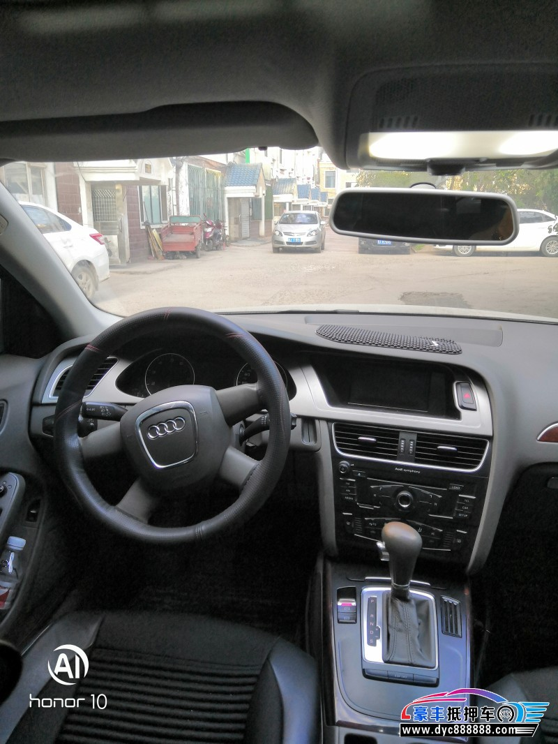 10年奥迪A4L轿车抵押车出售