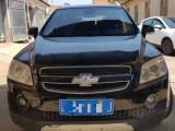 亚博在线注册车出售08年雪佛兰科帕奇SUV