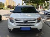 亚博在线注册车出售14年福特探险者SUV