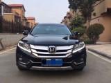 亚博在线注册车出售15年本田歌诗图轿车