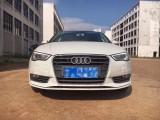 亚博在线注册车出售17年奥迪A3轿车