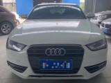 亚博在线注册车出售15年奥迪A4L轿车