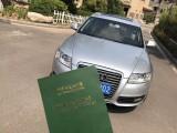 亚博在线注册车出售09年奥迪A6轿车