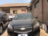 亚博在线注册车出售14年雪佛兰迈锐宝轿车
