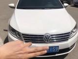 亚博在线注册车出售16年大众CC轿车