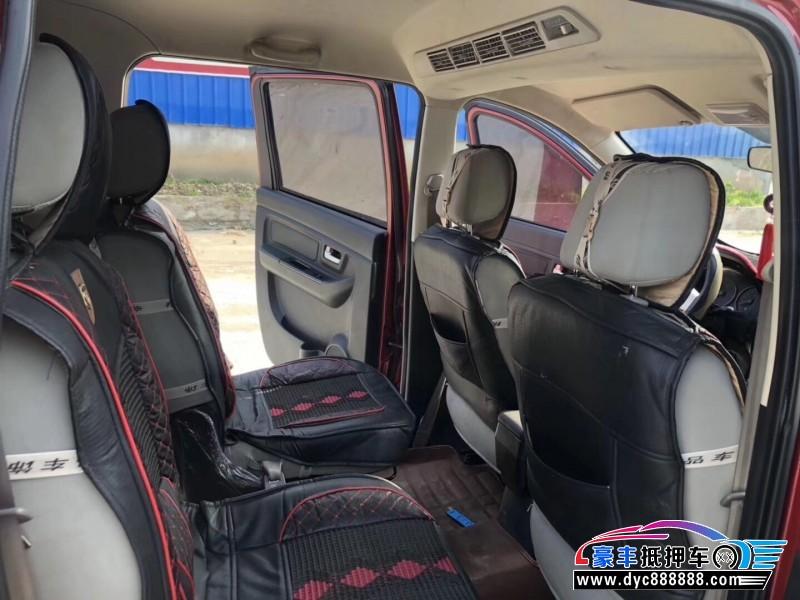 17年北汽幻速H2SUV抵押车出售
