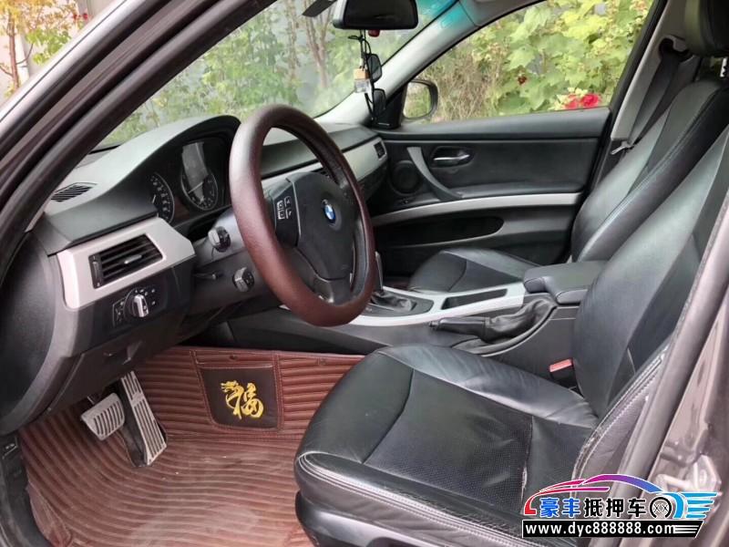 09年宝马3系轿车抵押车出售