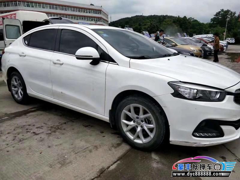 18年中华中华H530轿车抵押车出售