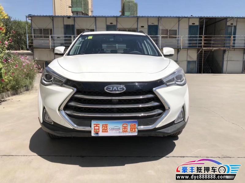18年江淮瑞风S7SUV抵押车出售