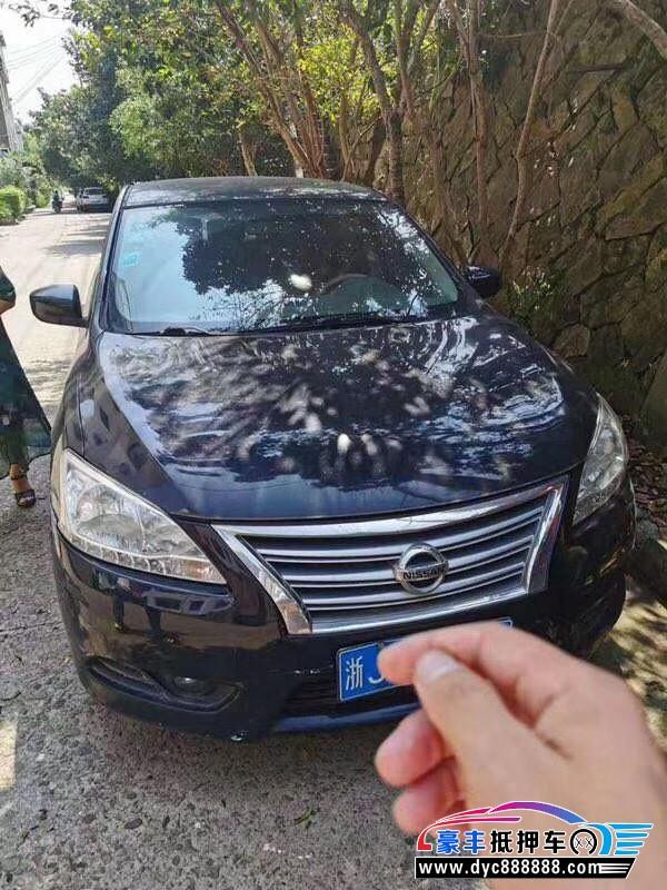 抵押车出售13年日产轩逸轿车