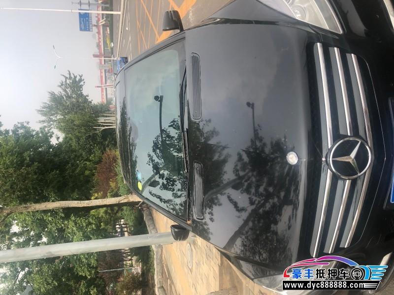 抵押车出售10年奔驰RMPV