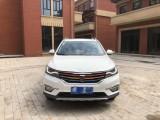 17年荣威RX5SUV抵押车出售