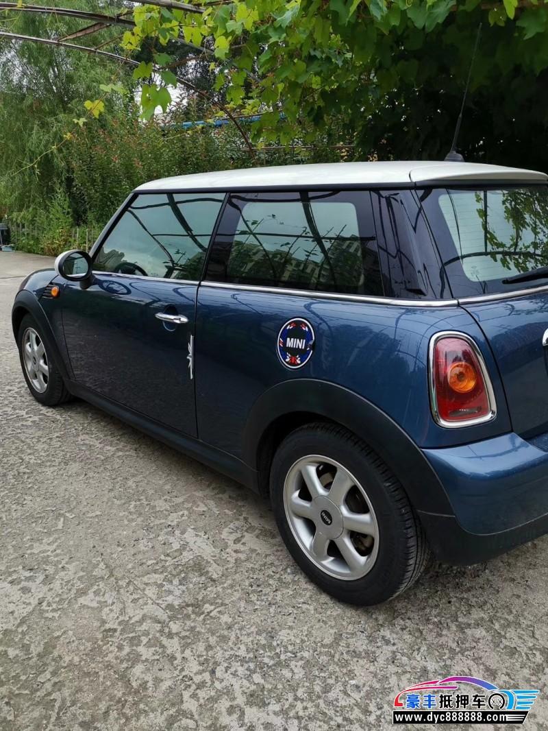 10年宝马MINI轿车抵押车出售