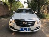 抵押车出售17年凯迪拉克ATS-L轿车