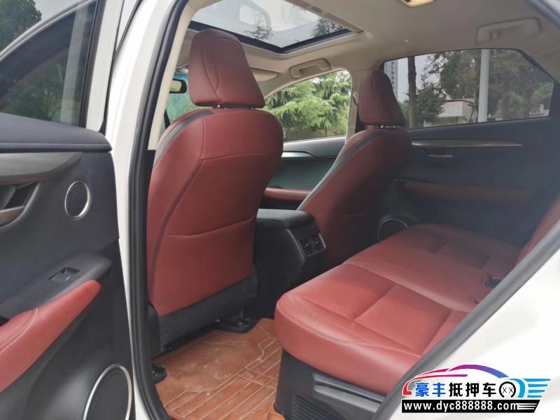 17年雷克萨斯NXSUV抵押车出售
