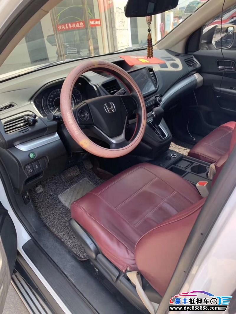 16年本田CR-VSUV抵押车出售