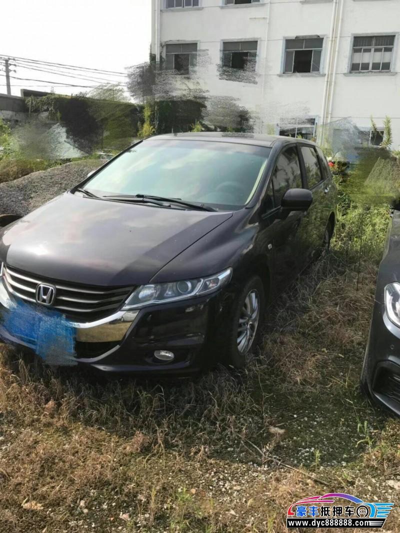 12年本田奥德赛MPV抵押车出售