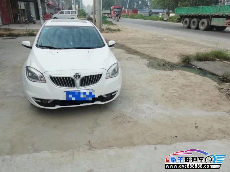 13年中华H330轿车抵押车出售