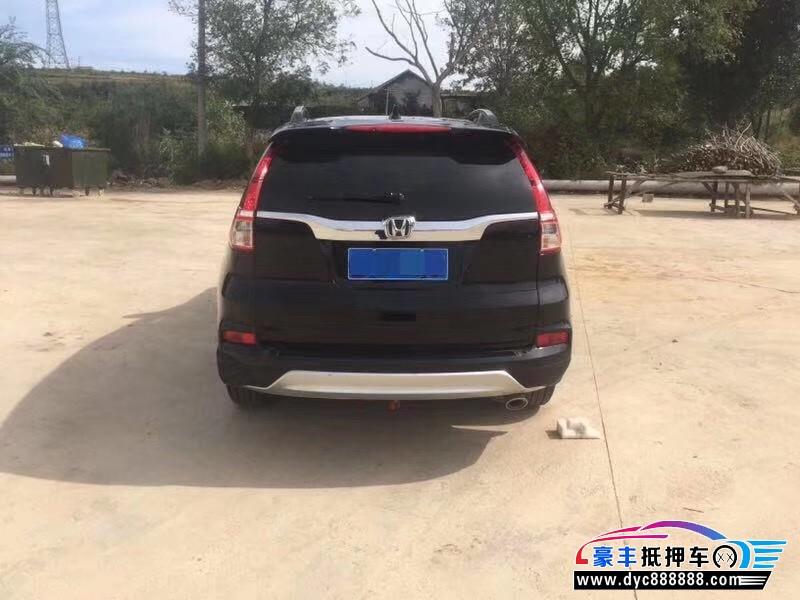 15年本田CR-VSUV抵押车出售