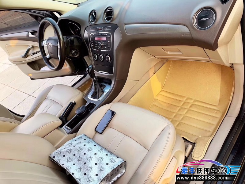 14年福特蒙迪欧-致胜轿车抵押车出售