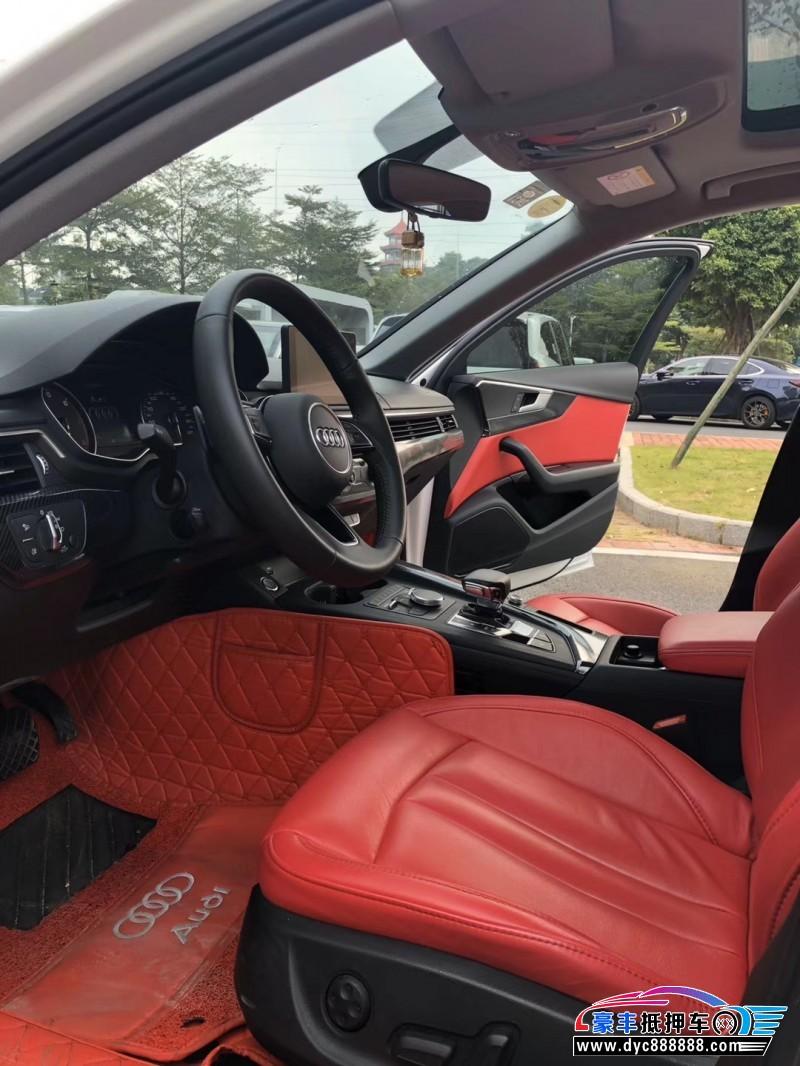 19年奥迪A4轿车抵押车出售