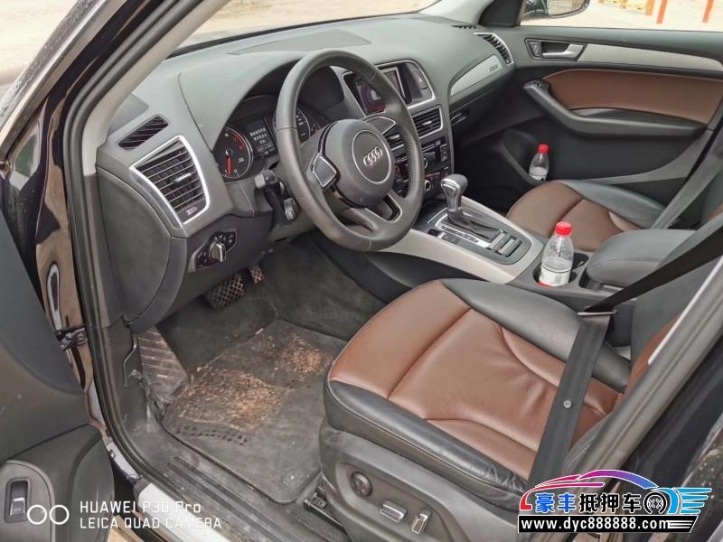 17年奥迪Q5SUV抵押车出售