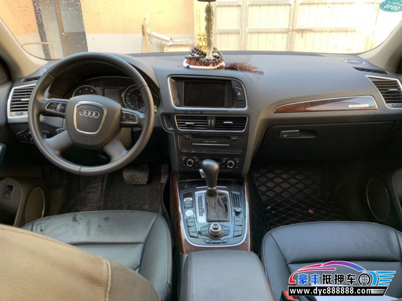 12年奥迪Q5轿车抵押车出售