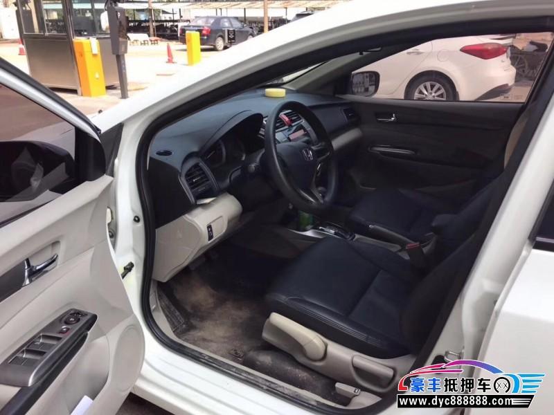 14年本田锋范轿车抵押车出售